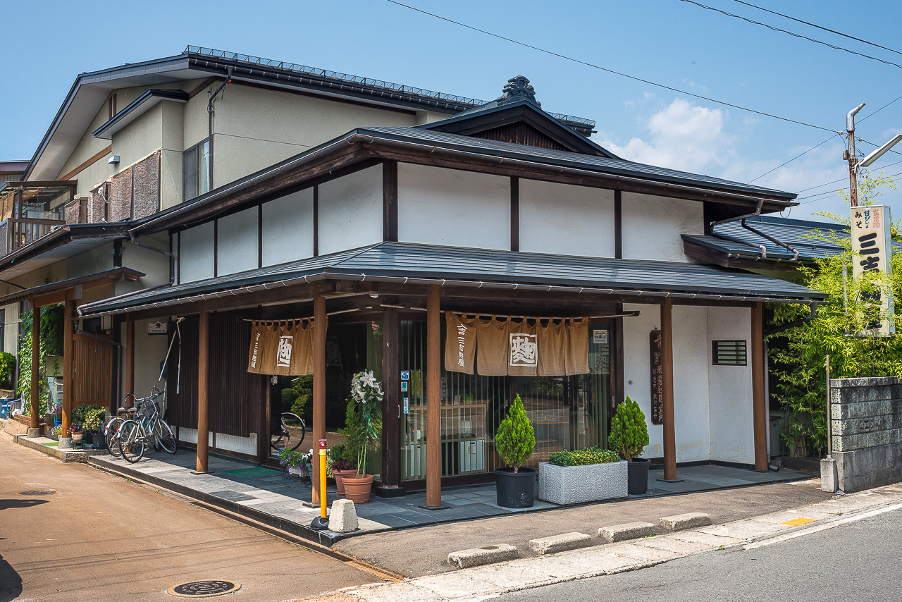 2014-ete-sankichikoujiya-miso-d800-02